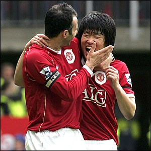 Park and Giggs
