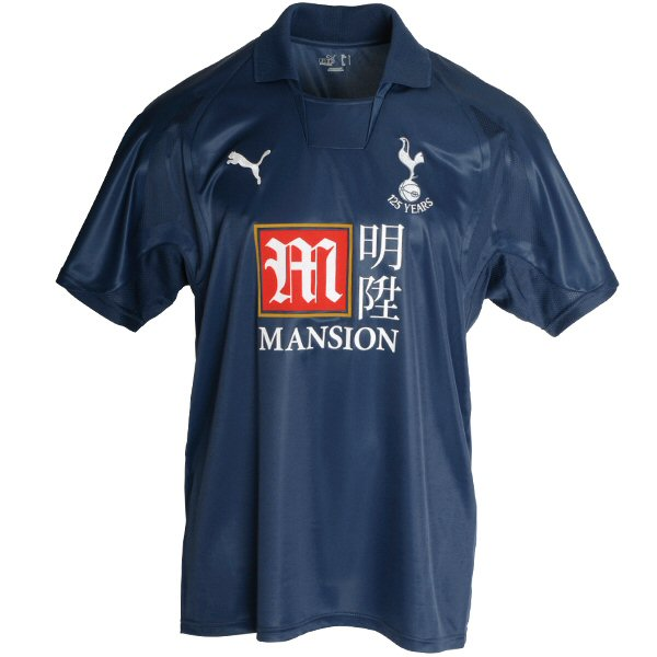 Tottenham 07-08 Away Kit