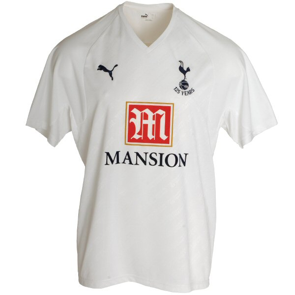 Tottenham 07-08 Home Kit
