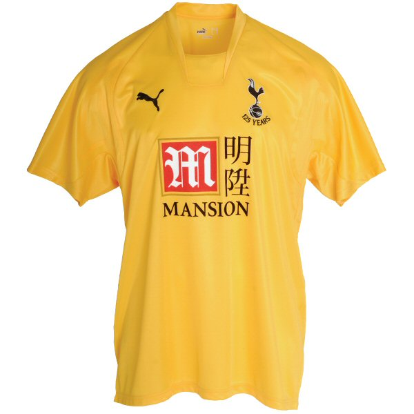 Tottenham 07-08 Third Kit