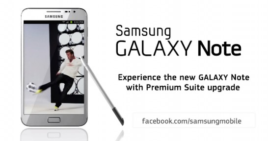 Samsung Galaxy Note - David Beckham 2012 Olympics Ad
