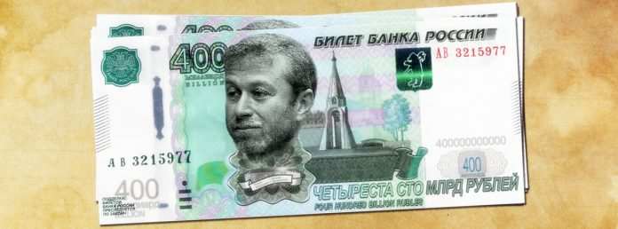 The 400 Billion Russian Ruble Note