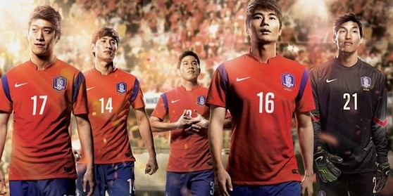 Korea-Republic-Jersey-World-Cup-2014
