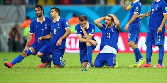 gutted greece