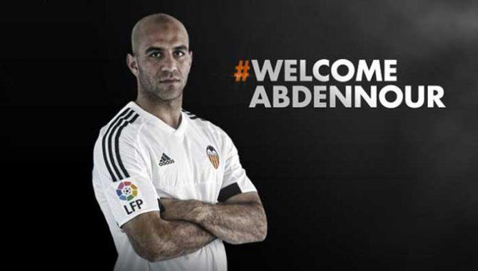Aymen-Abdennour-shirt
